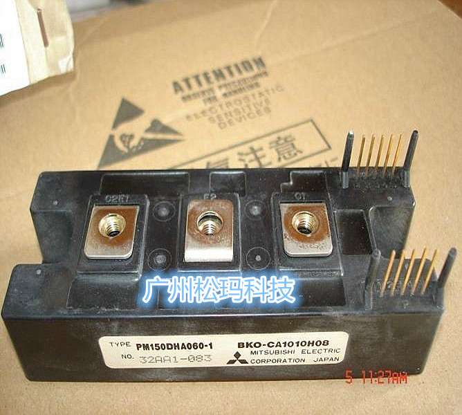 Intelligent module PM150DHA060-1 150A 600V to ensure quality--SMKJ