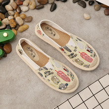 Flat Canvas Women Casual Shoes Slip-on P
