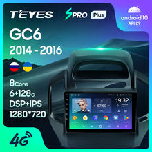 TEYES SPRO Plus per Geely GC6 1 2014 - 2016 autoradio Multimedia lettore Video navigazione GPS Android 10 No 2din 2 din DVD