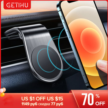 GETIHU Magnetic Car Phone Holder Mobile Mount Cell Stand Smartphone GPS Support  For iPhone 12 Pro 8 Huawei Xiaomi Redmi Samsung 1