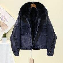 Толстая теплая зимняя джинсовая куртка, пальто, женская шикарная Свободная куртка на молнии с воротником из натурального меха+ отстегивающиеся джинсы с подкладкой из кроличьей шерсти, Женская куртка