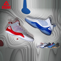 PEAK Basketball Shoes plus size 45 48 Outdoor Nonslip Sports Shoes Rebound Breathable Mesh Children Basketball Sneakers
