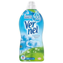 Home& Garden Household Merchandises Household Cleaning Chemicals Laundry Fabric Softener vernel 382399