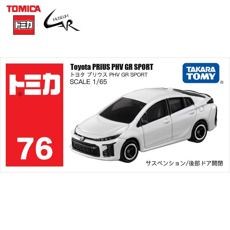 TAKATA TOMY TOMICA en alliage moulé sous pression modèle de voiture jouet 76 TOYOTA PRIUS PHV GR Sport Collection cadeau