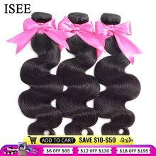 ISEE الشعر بيرو الجسم موجة الشعر البشري حزم 100% شعر ريمي تمديد اللون الطبيعي يمكن شراء 1/3/4 حزم تموجات الشعر