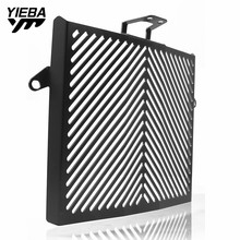 cnc MOTORBIKE RADIATOR GRILLE GRILL PROTECTIVE GUARD COVER PERFECT For KTM 1050 Adventure 2015 2016 2017