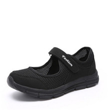 Fashion Women Sneakers Casual Shoes Female Mesh 2020 Summer Shoes Breathable Trainers Ladies Basket Femme Tenis Feminino 35-42 fashion women sneakers casual shoes female mesh summer shoes breathable trainers ladies basket femme tenis feminino