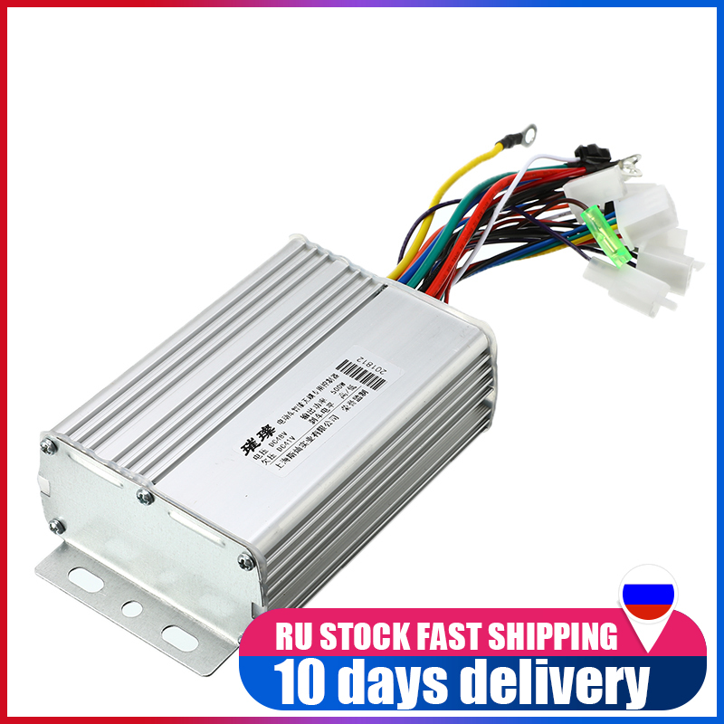 48V 500W 30A Intelligent Brushless Special Motor Controller For Electric Bike Tricycle Electric Vehicle Parts Scooters Bike