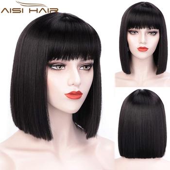 AISI HAIR peruka z krótkich prostych włosów z grzywką dla kobiet peruki syntetyczne czarny fioletowy różowy niebieski Bob peruka żaroodporne Cosplay włosy tanie i dobre opinie Włókno odporne na wysoką temperaturę krótkie Codziennego użytku CN (pochodzenie) Proste średni rozmiar 17 Colors Available