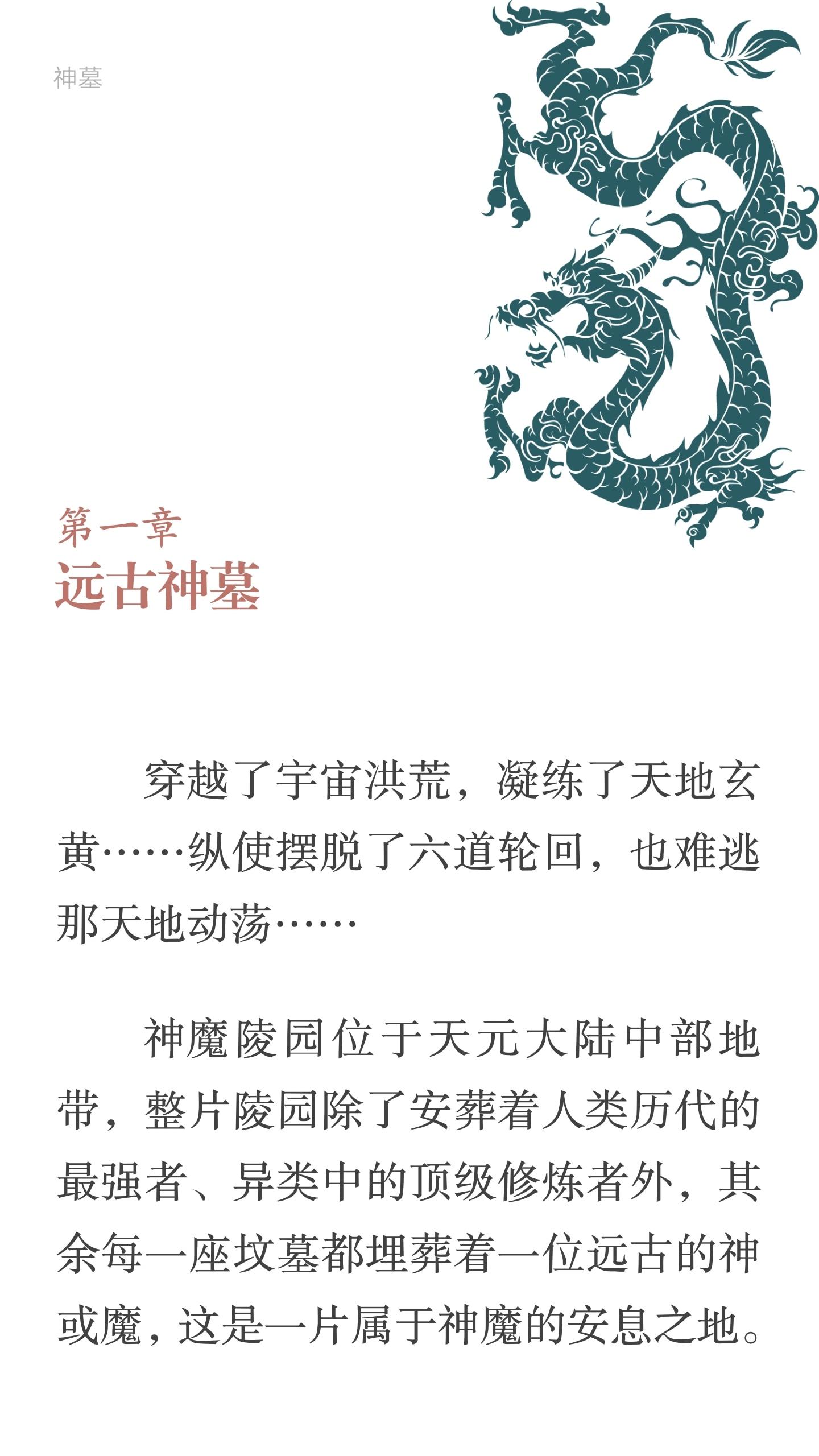 【福利推号】桃李春风一杯酒  江湖夜雨十年灯