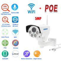 SNOSECURE Wifi IP Camera PTZ Bullet Outdoor 5X 10X Optical Zoom 5MP Wireless IR Night Onvif Audio CCTV Camera  Normal and PoE
