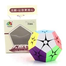 Пан второго заказа пять Magic Cube гладкая образовательные забавные Цвет в собранном виде 2-при заказе размера 5 Стразы «Кубик Рубика» детские игрушечные студенты в комплекте