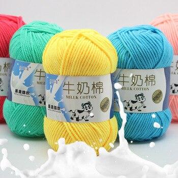 200 metros por bola hilo de algodón de leche para tejer a mano bufanda suéteres bebé 10 bolas/lote colorido de algodón de alta calidad 50 gramos
