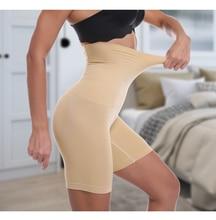 Seamless Body Shaper Slim Shapewear Spanx Tummy Control Panties Women Slimming Waist Trainer High Waist Abdomen Underwear все цены