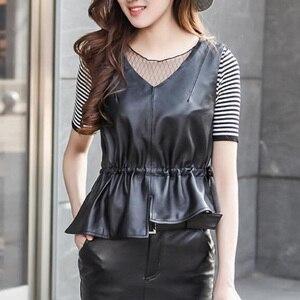 Женская блузка с баской из искусственной кожи, Повседневная Блузка с оборками, топ без рукавов с v-образным вырезом