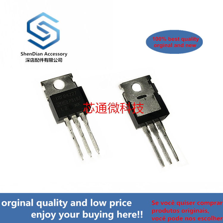 2-10pcs 100% Orginal New Best Qualtiy  IRFB4227PBF 200V 65A MOSFET TO220 Advanced Process Technology  Real Photo