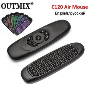 Беспроводная клавиатура C120 с подсветкой 2,4G Air Mouse, перезаряжаемая клавиатура с дистанционным управлением для ТВ-приставки Android, компьютера, ...