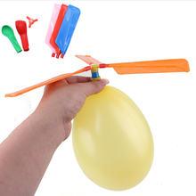 1 комплект Забавный воздушный шар вертолет diy надувной физический