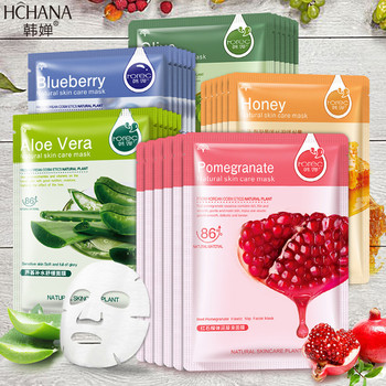 1Sheet Aloe Plant Skin Care Mask Pomegranate Blueberry Rose Honey Moisturizing Mask Oil-control Whitening Wrapped Mask Skin Care 1