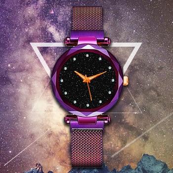 Hot Selling Online Celebrity Hot Sales Celebrity Style Star Diamond Set Lazy Magnetic Buckle WOMEN'S Watch