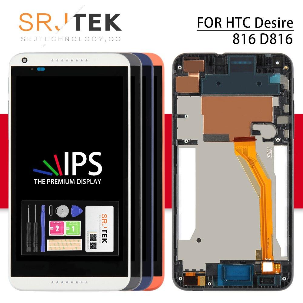 Srjtek para htc desire 816 lcd digitador da tela de toque com quadro lcd peças reparo d816 para htc d816g display 816 w 816g 816 h