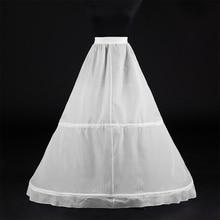Bridal Underskirt Crinoline Petticoat Tulle Wedding-Accessories Jupon White Waist