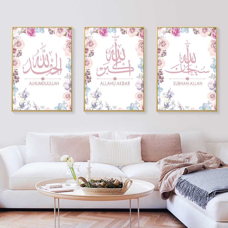 Modern Alhamdulillah Subhan Allah Islamic Wall Art Canvas Paintings Pink Flowers Posters Prints Pictures Living Room Home Decor