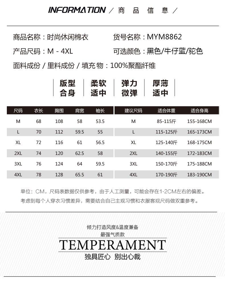 MYM8862-家乐酒店_05