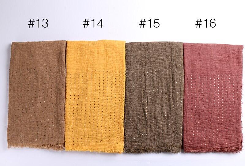 颜色图分类4