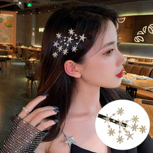 Женская заколка для волос с кристаллами, золотистая или Серебристая Заколка-пряжка в Корейском стиле, аксессуар для волос, 2020