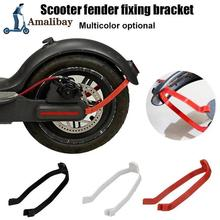 Electric Scooter Rear Mudguard Bracket Rigid Support for Xiaomi M365 Pro Kick Parts