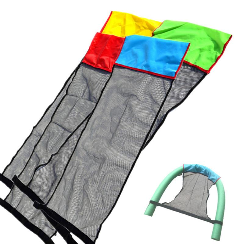 Swimming Floating Chair Swimming Rod Set  Water Floating Row Paddling Sling Mesh Chair Net Party Kids Adult Bed Seat