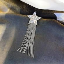 European New American Long Fringed Earrings Pentagon Personality Fashion Eardrops Temperament Women jewelry
