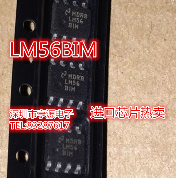 10 PCS LM56 LM56BIM New SOP - 8 Imported Chips Are Of Good Quality