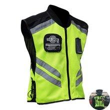 Для yamaha ktm honda suzuzki bmw Светоотражающая куртка мотоциклетный безопасный Предупреждение высокая видимость жилет командная форма