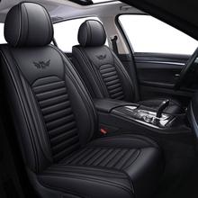 Skórzany czarny czerwony samochód seat cover dla Land Rover freelander 2 2010 2012 Range Rover SPORT discovery 3 4 evoque Velar akcesoria tanie tanio car believe Cztery pory roku Sztuczna skóra 30cm Pokrowce i podpory 1 2kg Przechowywanie i Tidying Wodoodporne Podstawową Funkcją
