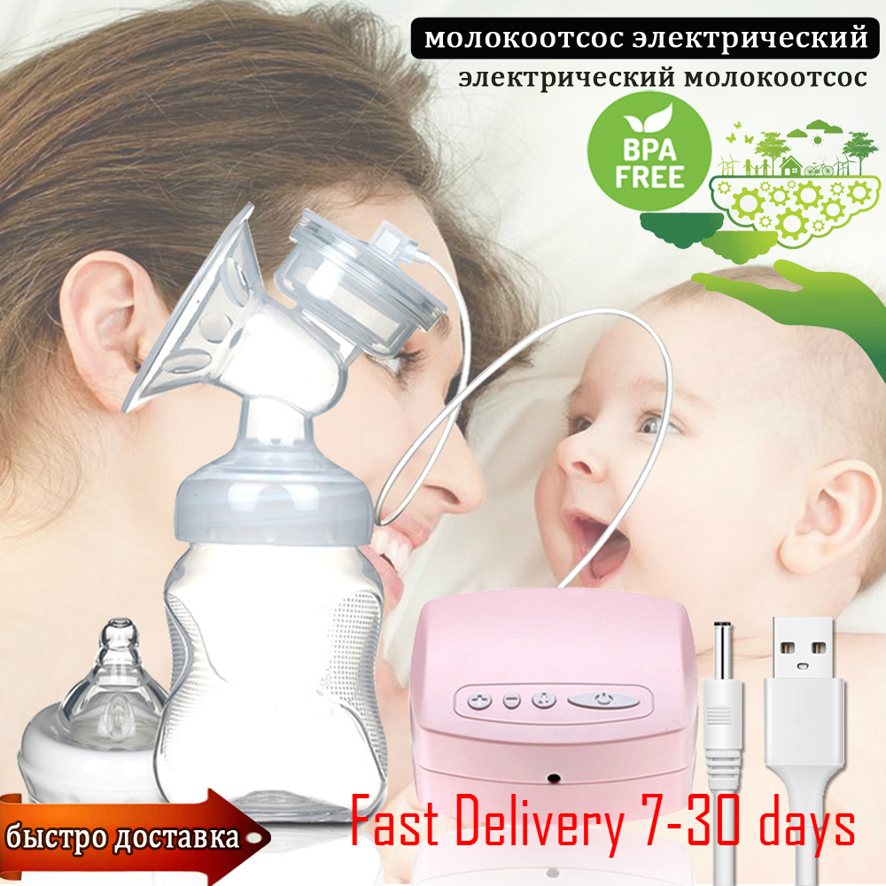 Milk Bottle Electric Breast Pump Infant USB Bottle BPA Free Baby Breast Pump Feeding Double Electric Breast Pump USB Bottle