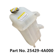 Radiator tank (reservoir) storage expansion radiator tank For HYUNDAI H1 GRAND STAREX H 1 254294A000 254304A000 254314A000