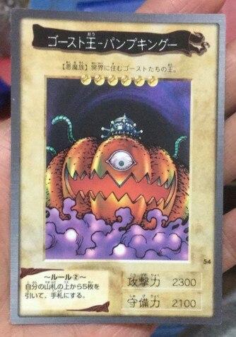Yu Gi Oh Ghost King - Pumpkin King BANDAI Bandai Toy Hobbies Collection Game Collection Anime Card