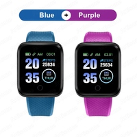 B-Blue n Purple