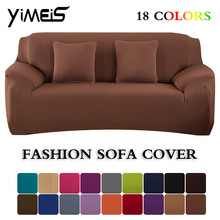 Elastic Solid Color Sofa Cover Non-slip Sofa Cover Four Seasons All-inclusive Elastic Sofa Cushion Sofa Towel 1/2/3/4 Seat four person sofa four seasons universal elastic tight all inclusive all inclusive fabric non slip sanding sofa cover sofa cushio