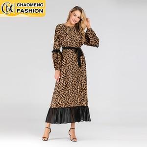 New Beautiful Animal Printed Abaya Modest Wear Muslim Fashion Turkey Dubai Islamic Clothing Ramadan Women Long Dress