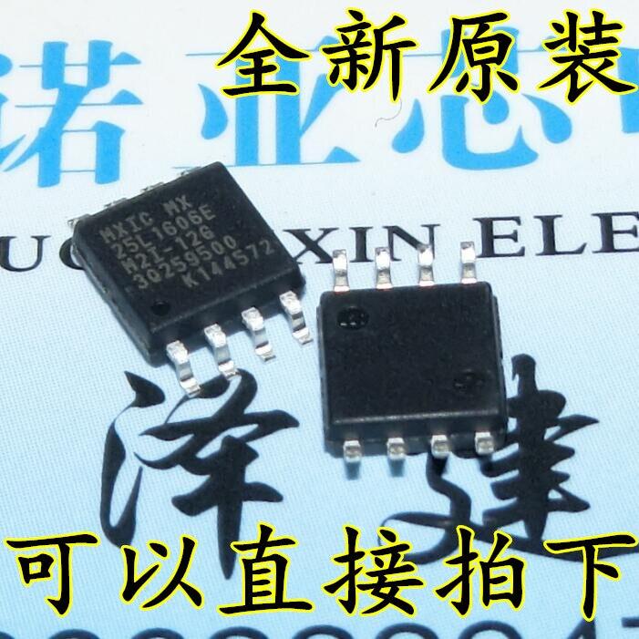 10 pièces/lot MX25L1606E tout neuf original authentique MXIC SOP8 MX25L1606EM2I 12G |