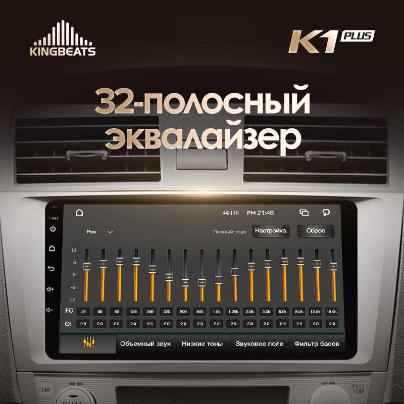 Kingbeats Android 8.1 Octa-Core Head Unit 4G Di Dash Mobil Radio Pemutar Video Multimedia Gps Navigasi untuk toyota Camry 6 XV 40 50 2006 - 2011 Tidak Ada DVD 2 DIN Double Din Android Mobil Stereo 2din DDR4 2 + 32G 4 + 64G