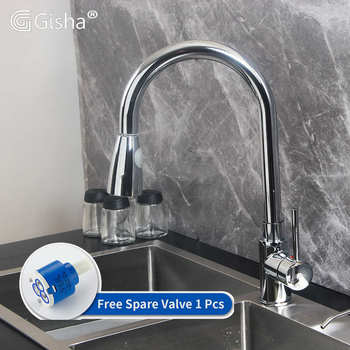 цена на Gisha Single Handle Kitchen Faucet Pull Out Chrome Brass Kitchen Tap Cold and Hot Water Sink Mixer Taps G2003