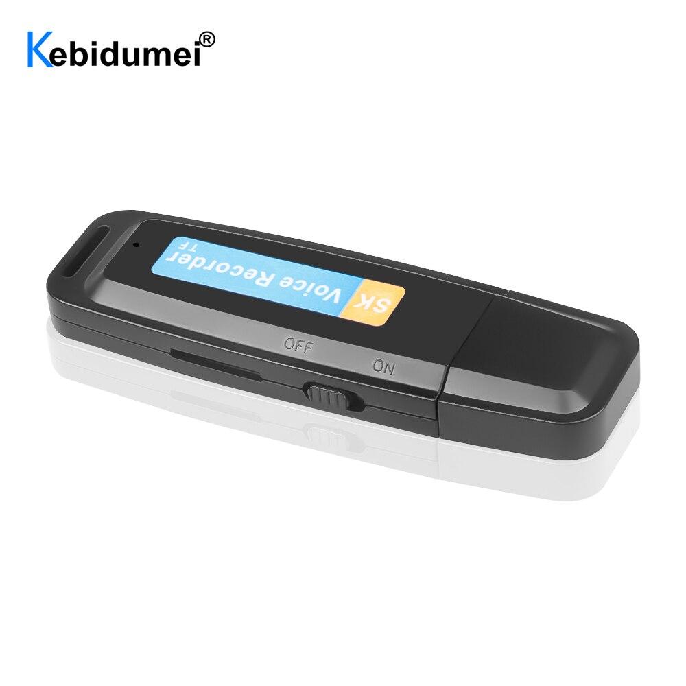 מפתח הקלטת U-דיסק אודיו דיגיטלי מקליט TF פלאש כרטיס USB קול מקליט עט מיני דיקטפון מקצועי עד כדי 32GB