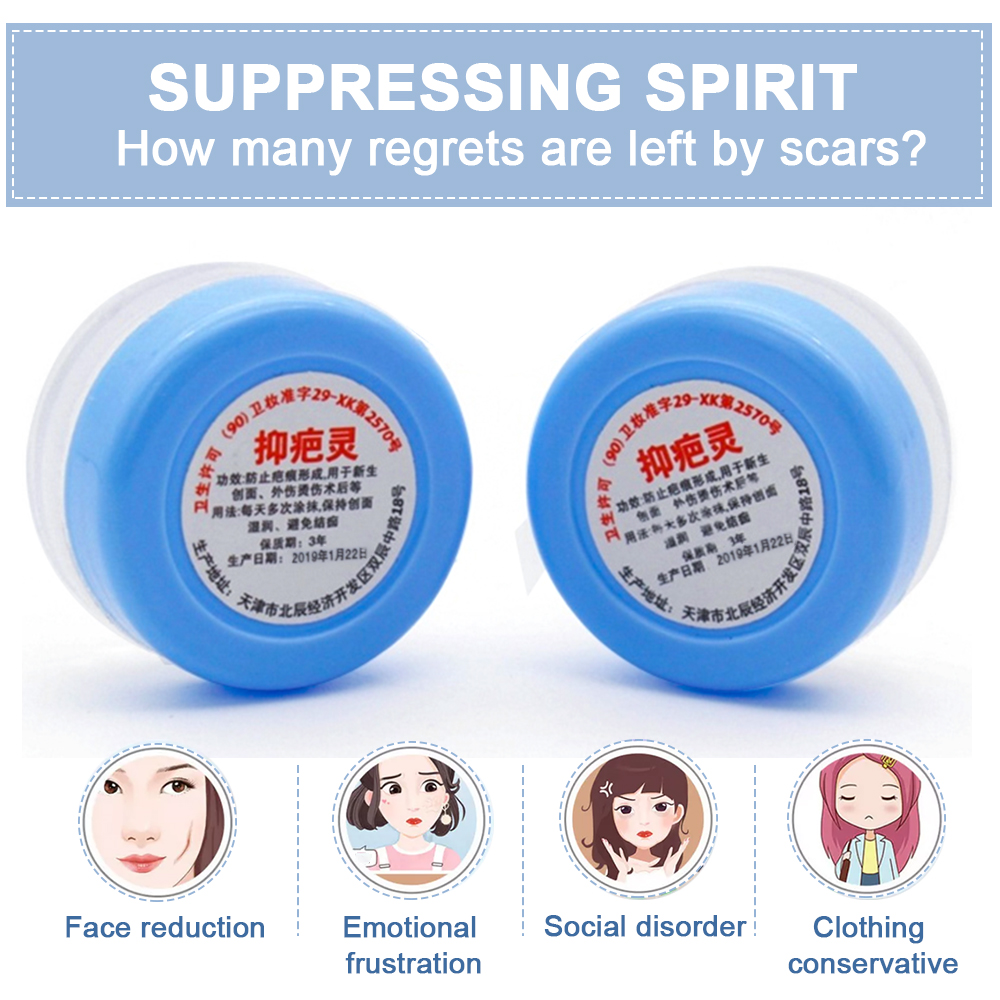1Pcs Repair Scar Ointment Removal Acne Scars Stretch Marks CreamSurgical Scar Burn for Body Medical Cream 11g P0031 in Patches from Beauty Health