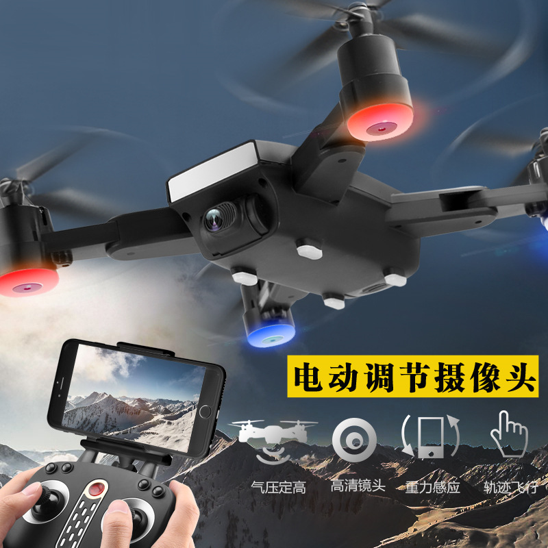 Li Huang X28wf 720P WiFi High-definition Camera Quadcopter Real-Time Transmission Remote-controlled Unmanned Vehicle