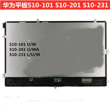 Original  for Huawei  MediaPad  S10-101 S10-201 S10-231U W A L LCD Display  Touch Screen Digitizer Full Assembly Replacement цена 2017