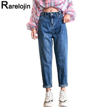 Jeans Korean Harem-Pants Elastic Trend Loose High-Waist Plus-Size Fashion Summer Autumn